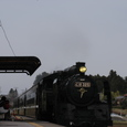 SL機関車と三輪車